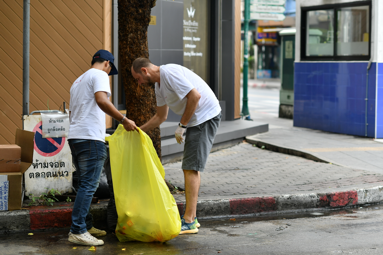 PTendercool-Event-Clean Up The World-190921-086