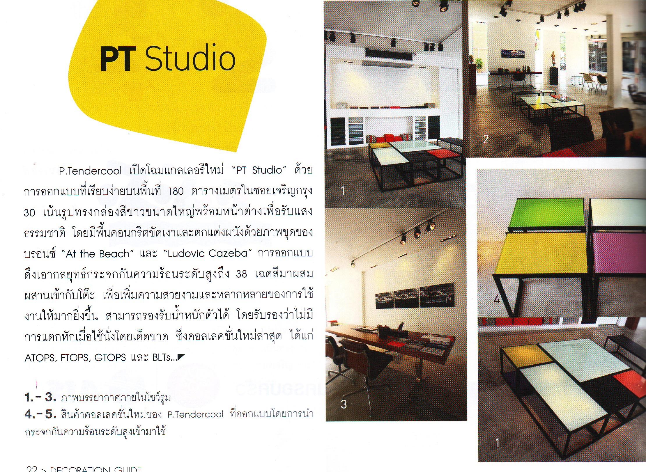 PT-PRESS-04