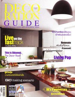 Decoration Guide