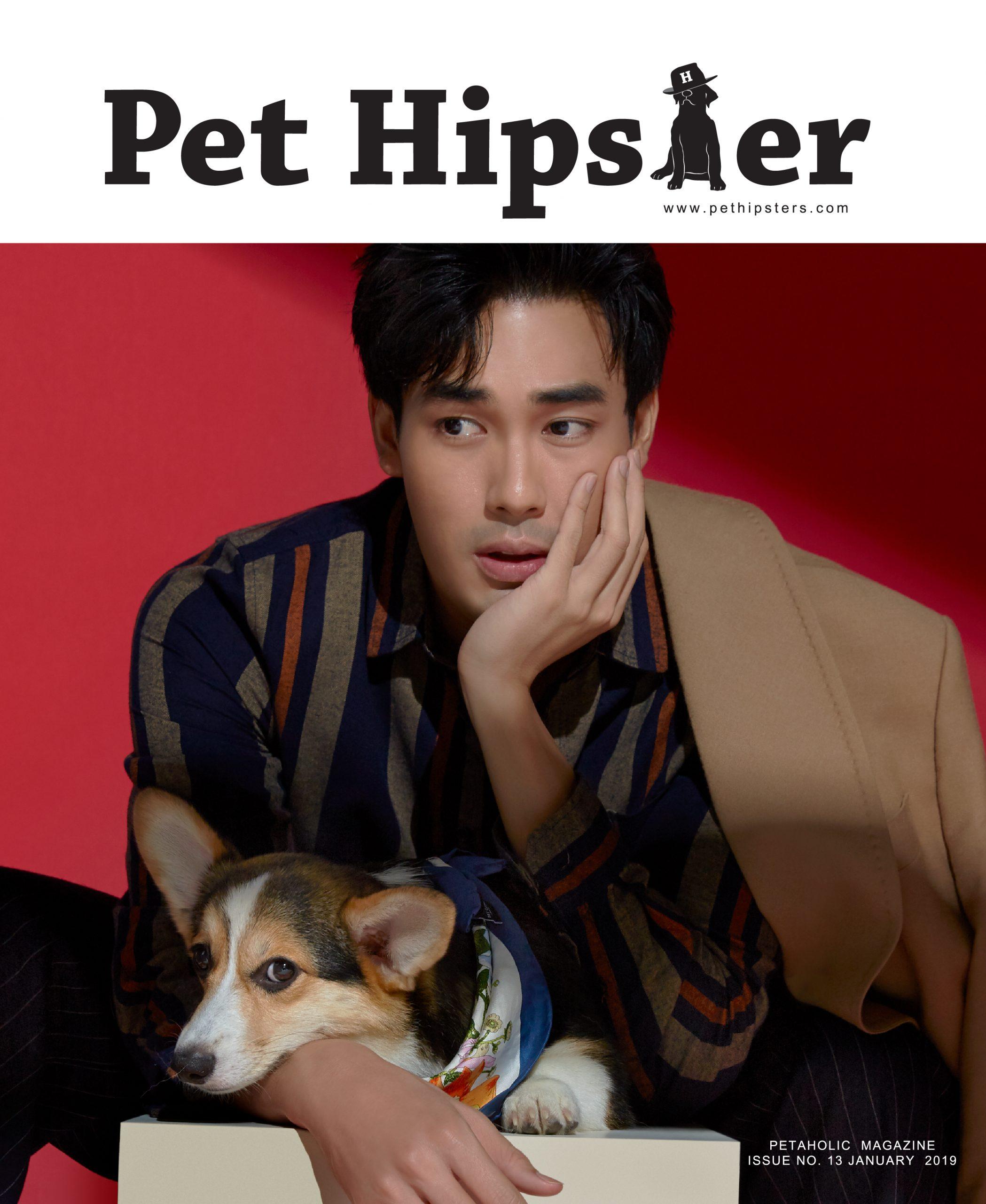 Pet Hipster