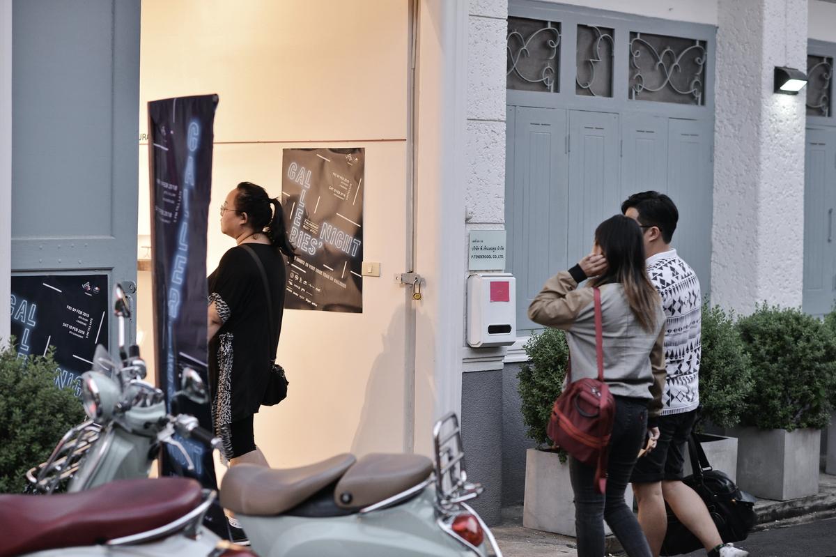 PTendercool-Gallery Night-006