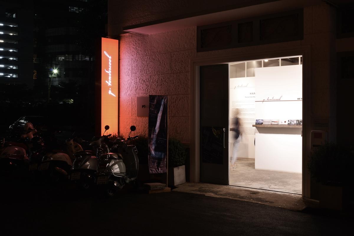 PTendercool-Gallery Night-009