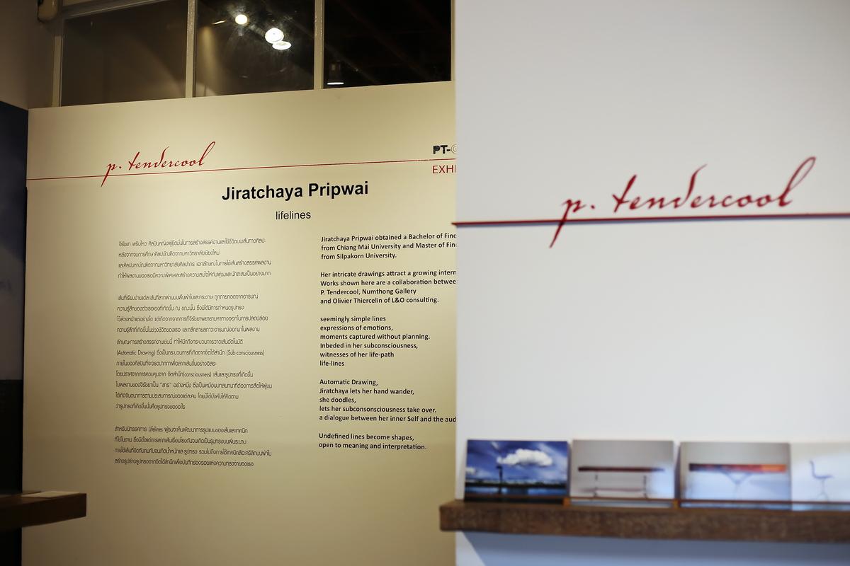 PTendercool-PT-Gallery-Jiratchaya Pripwai-084